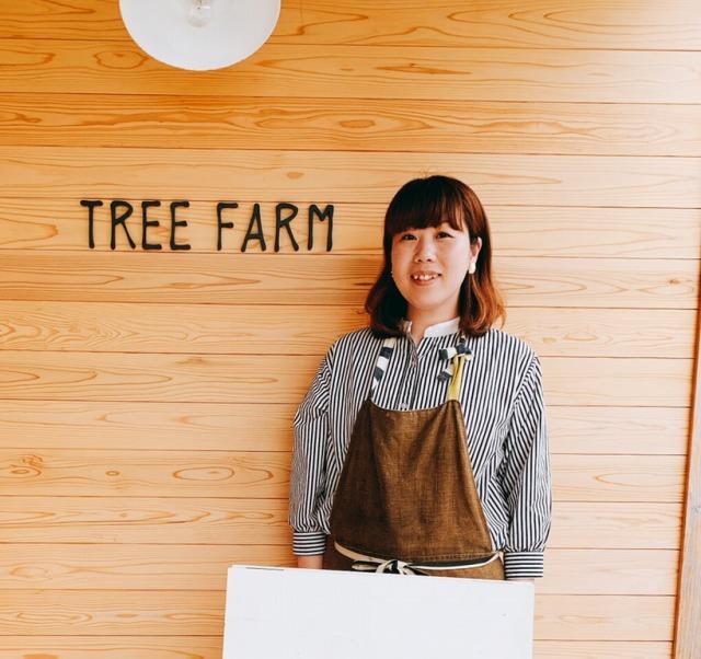 インタビュー画像: TREE FARM - 回答者:南 晶子さん