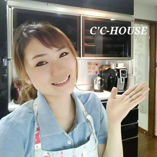 インタビュー画像: C'C-HOUSE(シーシーハウス) - 回答者:成松 千紘さん