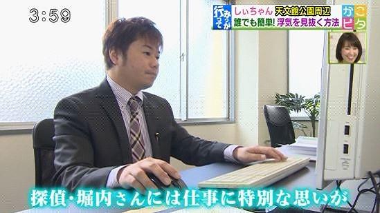 インタビュー画像: ヒューマンリサーチ株式会社 鹿児島支店 - 回答者:堀内伸弥さん