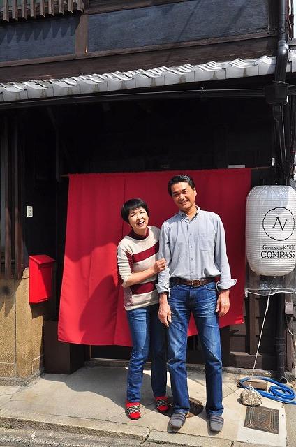 インタビュー画像: Guesthouse KYOTO COMPASS - 回答者:野上嘉之さん