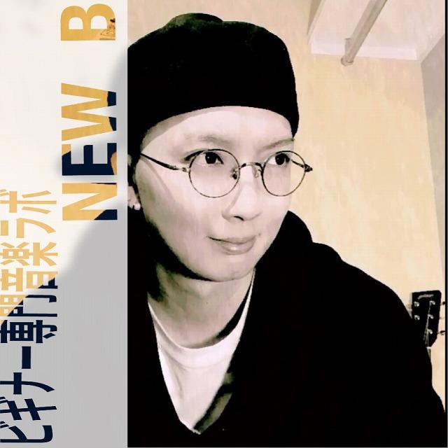 インタビュー画像: ビギナー専門音楽ラボ NEW B - 回答者:佳樹さん
