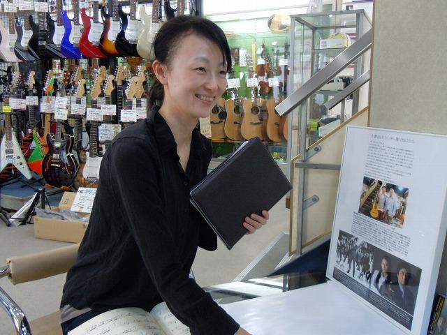 インタビュー画像: オワリヤ楽器音楽教室 茜部センター教室 - 回答者:渡辺さん