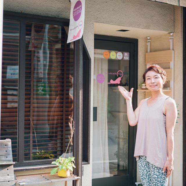 インタビュー画像: ヨガまるスタジオ高円寺 - 回答者:代表 中楯めぐみさん