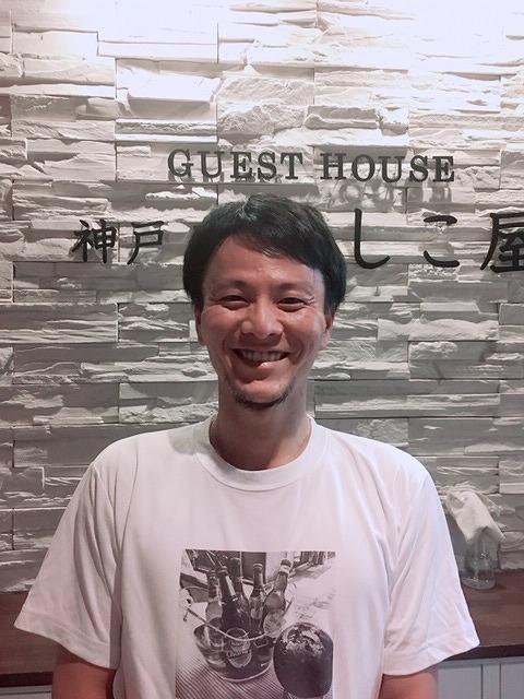 インタビュー画像: ゲストハウス神戸なでしこ屋 - 回答者:向山 亮太さん