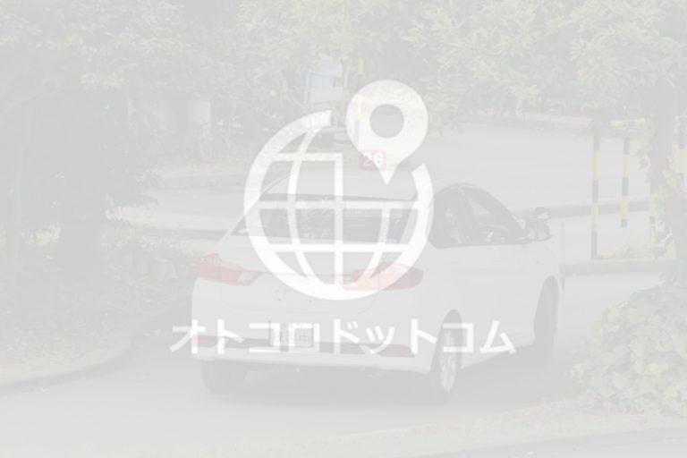 ドライビング スクール 都島