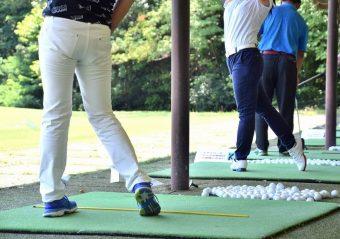 ゴルフ練習場 格安